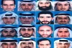باند کویتی