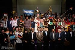الحفل الختامي لدورة المعرفة المتزايدة للغة الفارسية /صور