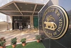 رزرو بانک هند