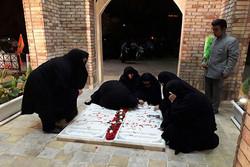رونمایی از یادمان مزار شهدای گمنام در پارک نیلوفرآبی مشهد