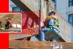 آمار۱۶۳ نفری مصدومین ناشی از حوادث کار در پنج ماهه نخست سال جاری