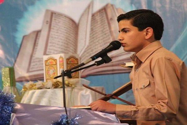 رقابت قرآنی ۹۵۰ شرکت کننده در قم
