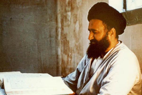 Şehid Hac Mustafa Humeyni'yi anma töreni başladı