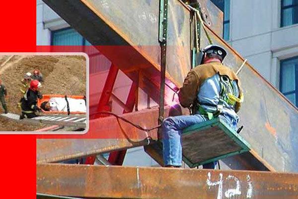 بررسی 83 پرونده حوادث کار در ایلام طی سال جاری