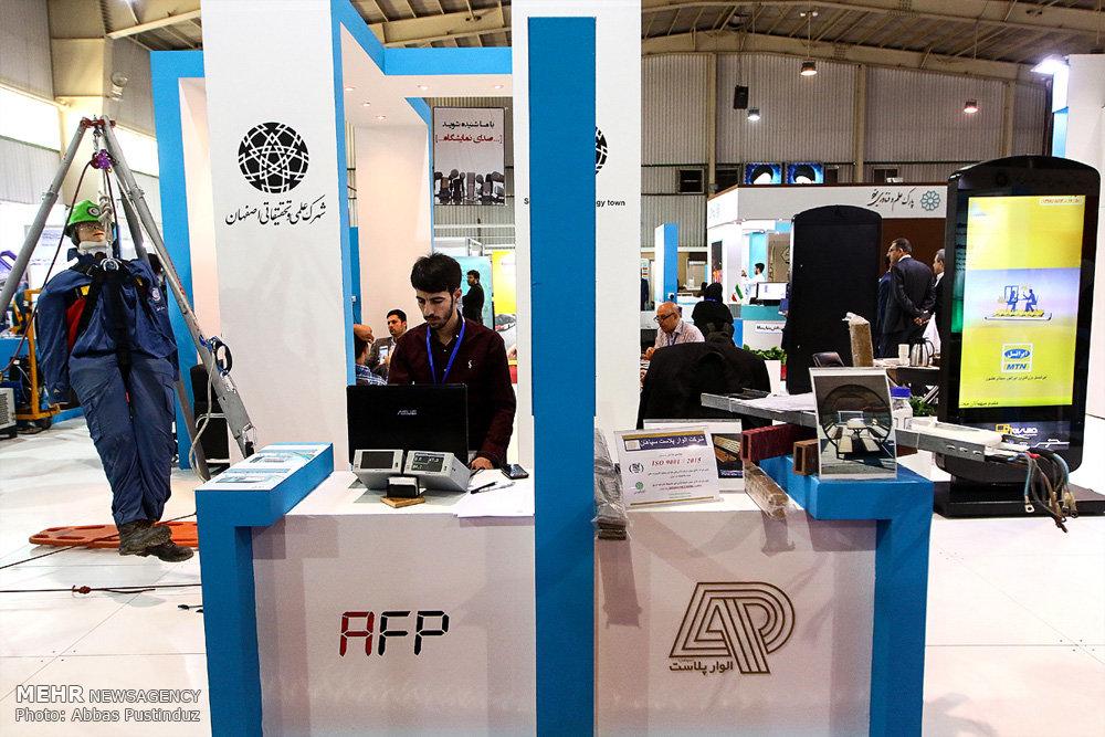 نخستین نمایشگاه و جشنواره بینالمللی فناوریهای نوین شهری