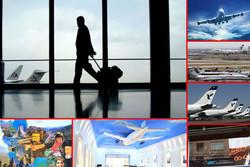 آژانسهای مسافرتی ایرانی تا چند سال دیگر مجبور به تغییر می شوند!