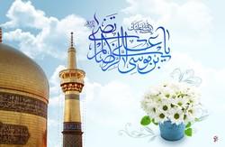 برگزاری جشن میلاد امام رضا (ع) در کشورهای مختلف جهان