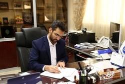 «آذری جهرمی» وزارت ارتباطات را تحویل گرفت