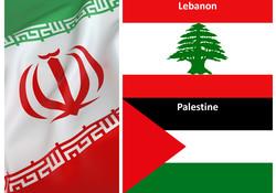 lebanon palestine iran
