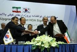 نفت گاز ایران و کره