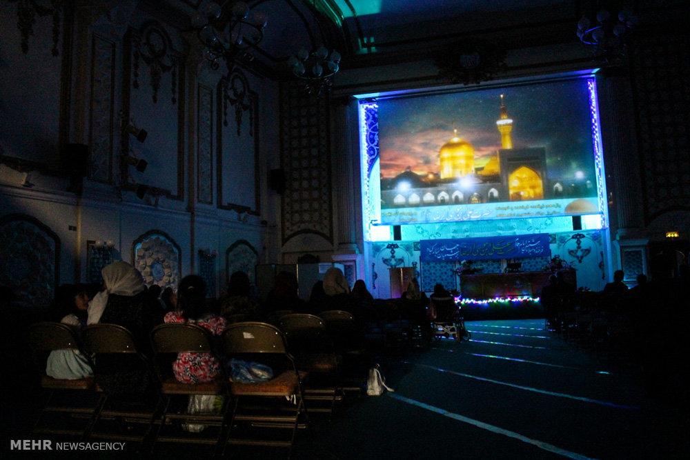 مراسم میلاد حضرت علی بن موسی الرضا (ع) در مرکز اسلامی انگلیس
