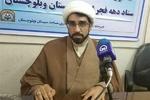 آغاز برنامه های اوقات فراغت مساجد سیستان وبلوچستان به صورت مجازی