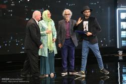 اختتامیه جشنواره فیلم شهر