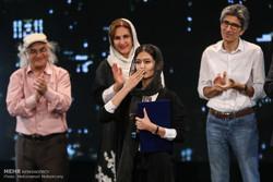 Tahran'da Şehir Film Festivali'nin kapanış töreni