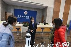 پلیس روباتیک چینی