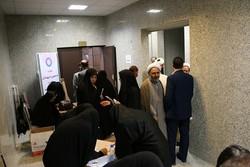 اتحادیه موسسات قرآنی