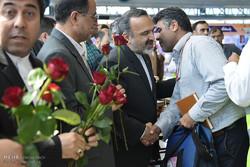 Hac merasimine gönderilen ilk İranlı Zairler