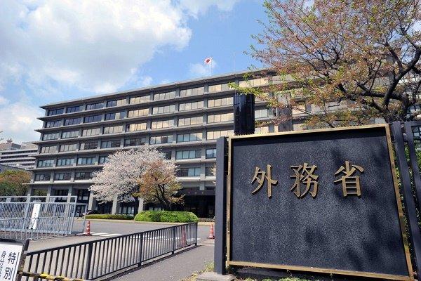 خارجية اليابان تجدد دعمها للاتفاق النووي