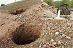 ۲۶۲حلقه چاه غیر مجاز در آذربایجان غربی پر و مسلوب المنفعه شد