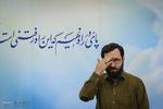 احسان محمد حسنی