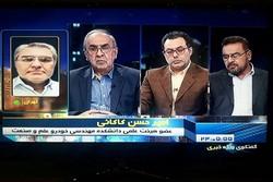 سرمایه گذاری ۶۶۰میلیون یورویی رنو در ایران/ قرارداد ایراد دارد