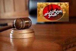 جریمه مالی یک واحد تعویض روغنی در همدان