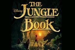 «کتاب جنگل» را ورق بزنید/ موگلی زندگی با حیوانات را ترجیح داد