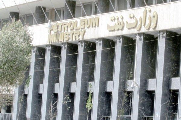وزارة النفط الايرانية تعيّن ممثلا لها بخصوص التعاون مع العراق
