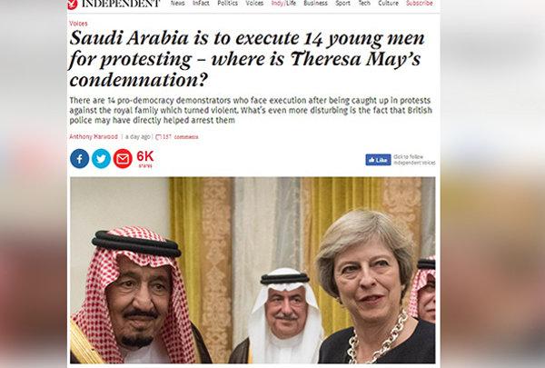 الاندبندنت: بريطانيا متورطة في القبض على 14 شخصاً مهددين بالإعدام في السعودية