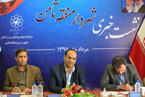 قطاع چهارم خیابان شارستان رضوی هفته اول شهریور افتتاح می شود