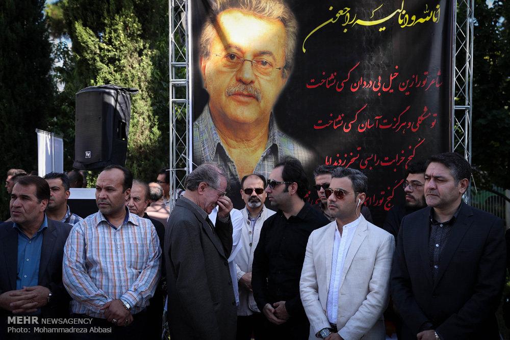 مراسم تشییع پیکر مرحوم ناصر فرهودی