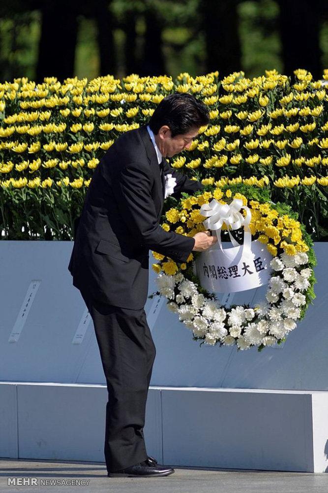 سالگرد فاجعه هیروشیما