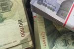 ضرورت بازآفرینی پولی-بانکی در اقتصاد ایران/نیاز فوری به انباشت سرمایه