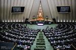 ایرانی پارلیمنٹ کا اجلاس وزراء کی صلاحیتوں کا جائزہ لینے کے لئے دوسرے دن بھی جاری