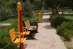 پارک بانوان - کراپشده