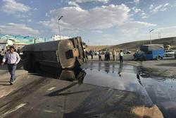 واژگونی تانکر عراقی