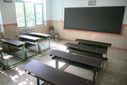 اماده سازی مدارس