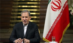 Jahangiri reinstated as Iran's first vice president