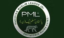 لاہور میں مسلم لیگ (ن) کے مرکز ی سیکریٹریٹ پر چھاپہ