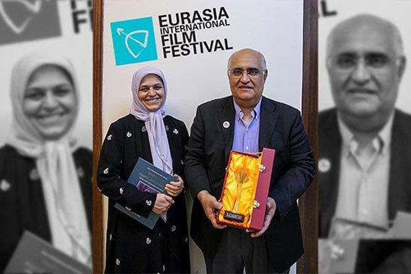 Kazakistan'dan İran yapımı çizgi filme ödül