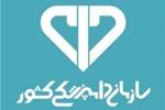 برقراری بیش از یک هزارتماس با سامانه ۱۵۱۲ دامپزشکی استان کرمانشاه