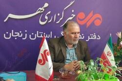 گنبد سلطانیه در صدر بازدید کنندگان از جاذبه های گردشگری زنجان
