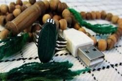 دومین جشنواره دین و فضای مجازی برگزار می شود