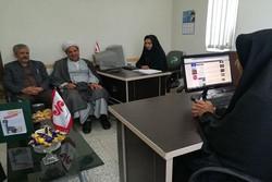 مدیرکل بنیاد شهید خراسان جنوبی از دفتر خبرگزاری مهر بازدید کرد
