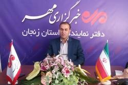 مناسب سازی شهری برای معلولان در زنجان کافی نیست