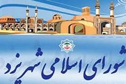 تغییرنام محله کشتارگاه به صدرآباد تصویب شد