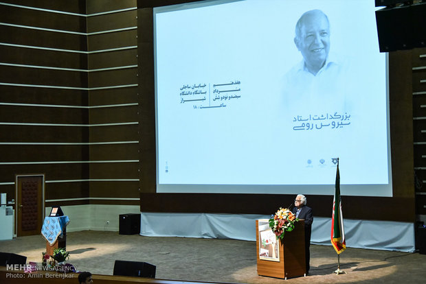 Celebration of Journalists' Day in Shiraz