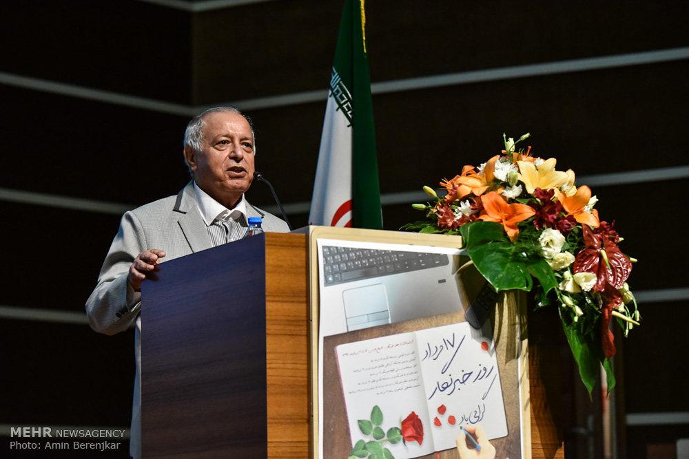 مراسم بزرگداشت روز خبرنگار در شیراز