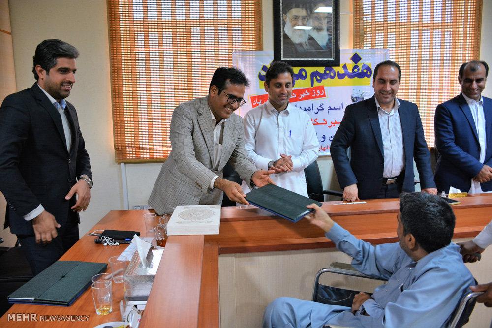 مراسم بزرگداشت روز خبرنگار در چابهار