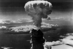 حمله اتمی به ناکازاکی